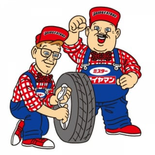 The Tire Man >> Sale Tire Repair Mr Tire Man Fussa Store Such As Mr Tire Man