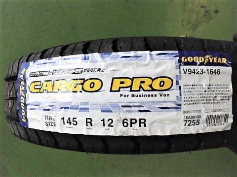 Mr Tire Man Fussa Store Tire Used Tire Used Wheel Tire Repair
