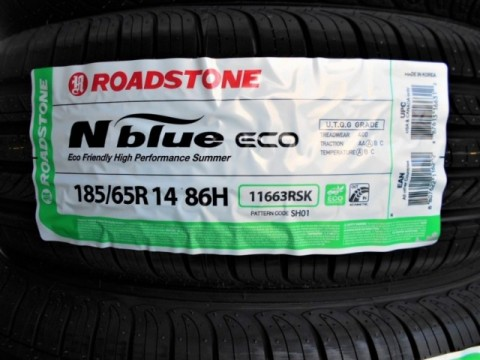ROADSTONE N-BLUE ECO