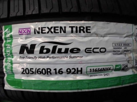 NEXEN  N blue  ECO