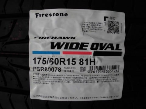 FIRESTONE  WIDEOVAL